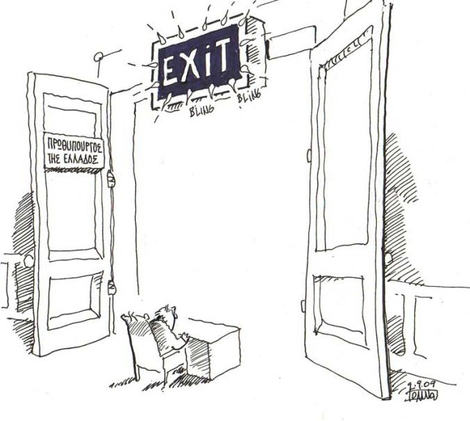 ski 4-9-09 exit