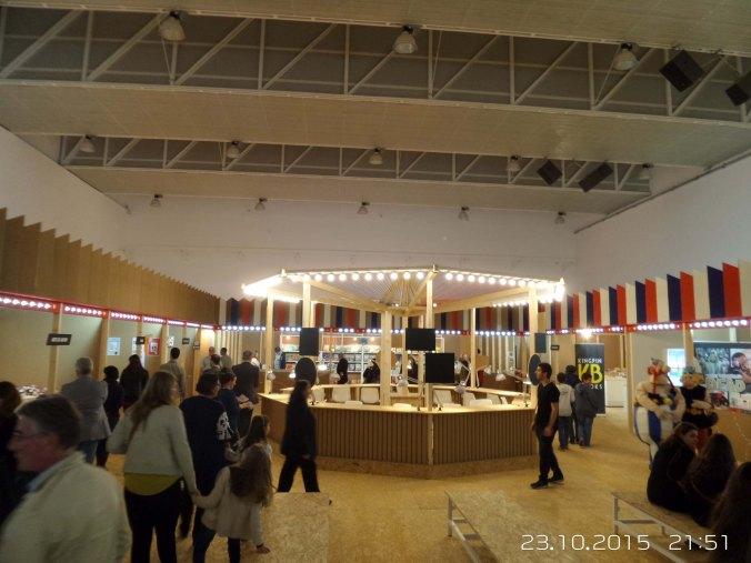 κεντρικό σαλόνι Φεστιβάλ